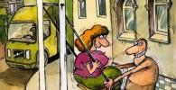 کارتون روز: همسرکشی به روشی ساده و بی دردسر!