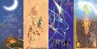 مروری بر 10دوره جشنواره فیلم فجر