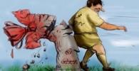 کاریکاتور در حاشیه آخرین باخت پرسپولیس