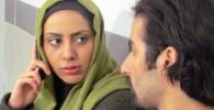 عکس مهدی امینیخواه و مونا فرجاد در «باتلاق»