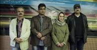 عکس های نشست خبري فیلم تلفن همراه رئیس جمهور