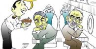 کاریکاتور کفاشيان و عزيزمحمدی،همسفران مالزی