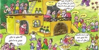 کاریکاتور نوروز91