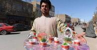 تصاویری از مراسم نوروز در کشور افغانستان