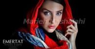 عکسهای ماریه ماشاالهی