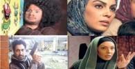 معرفی چند فیلم تلویزیونی که به زودی درقاب شیشه ای میدرخشد