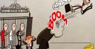 کاریکاتور روز: دالگلیش و تغییرات اساسی برای فصل بعد