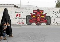 هکرها به سایت رقابت های فرمول یک بحرین حمله کردند