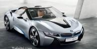 خودروی جدید BMW برای سال 2014 + عکس