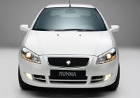 عکس هایی از محصول جدید و زیبای ایران خودرو