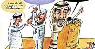 کاریکاتور : جزیره ابوموسی و هزیان گفتن وزیر امورخارجه امارات