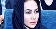 تصاویری از گریه کردن شهاب حسینی و آناهیتا نعمتی در یک مراسم
