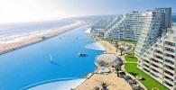 تصاویر بزرگترین استخر شنای دنیا در کشور شیلی!
