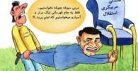 کاریکاتور علاقه مظلومی به نیمکت استقلال