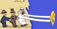 کاریکاتور طرح الحاق بحرین به عربستان!
