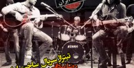 آهنگ جدید و بسیار زیبای رضا یزدانی به نام ساخت ایران