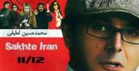 ماجرای دست بردن در فیلمنامه «ساخت ایران» و پیمان قاسم خانی
