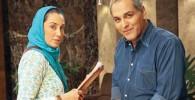 هدیه تهرانی و مهران مدیری در سری جدید «قلب یخی» (+عکس)