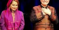 ماجرای دو ازدواج محمدرضا شجریان به همراه عکس دخترش مژگان