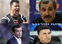 کدام مربی در این دوره بدون تیم مانده است؟