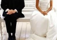 تازه ازدواج کرده ها بخوانند!