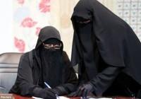 راه اندازی شبکه ماهواره ای ویژه زنان نقاب دار!! + عکس