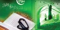 دعاي روز پانزدهم ماه رمضان