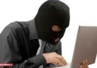 ناگفته هایی از دستگیری سارق اینترنتی 420 میلیون تومانی