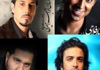 آخرین اخبار از آلبوم های ستاره های پاپ ایران