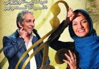 تصاویر بازیگران و هنرمندان بر جلد مجلات مرداد ماه ۹۱