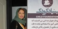 عکس مهناز افشار در حمایت از بنیاد کودک