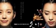 سریال افسانه دونگ یی کی تمام می شود؟