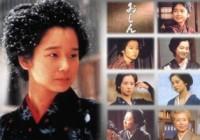 چرا ایرانیها سریالهای آسیای شرقی را دوست دارند؟