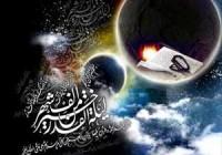 دلایل وجود شب قدر در ماه رمضان چیست؟