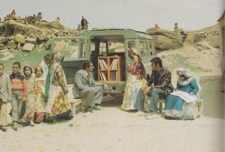 عکس از کتابخانه سیار عشایر در سال 1349
