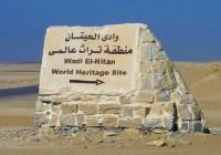 تصاویر دهکده نهنگ ها در مصر