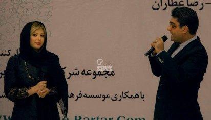 تصاویر رضا عطاران و نیوشا ضیغمی جشن شادی