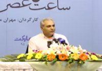 مهران مدیری مجوز ساخت فیلم خود را دریافت کرد