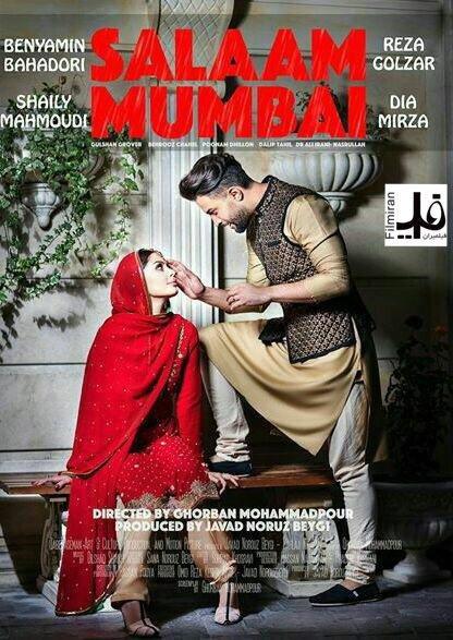 بنیامین بهادری و همسرش در پوستر فیلم سلام بمبئی