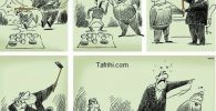کارتون روز: سلفی با دستفروش کتک خورده!