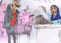 کارتون روز: با خرید بلیط سینما, مرغ و ماهی نیم بها ببر!
