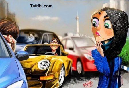 کارتون روز: ترافیک جنسی یک از دلایل ترافیک!