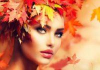 چگونه پاییزی آرایش کنیم؟