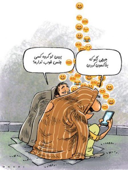 کارتون روز: برخورد با اعتیاد در فضای مجازی