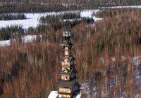 تصویری از یک خانه زیبا و عجیب در حوالی مسکو