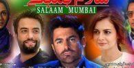 آمار فروش فیلم ها: فروشنده 16 میلیارد و سلام بمبئی 7 میلیاردی شدند