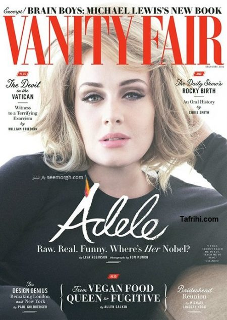 عکس ادل Adele روی مجله ونتی فر Vanity Fair