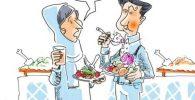 کارتون روز: خودنمایی مردان با پرخوری کردن!