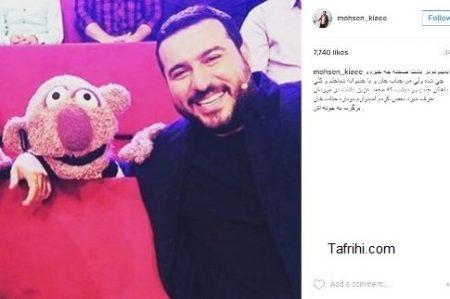 واکنش بازیگر سینما به حذف جناب خان از خندوانه