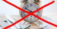 برای کاهش وزن حتما قبل از این ساعت نهار بخورید!!